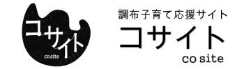 コサイト(外部リンク)