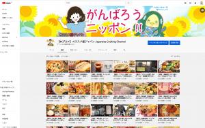 Youtubeの画像です