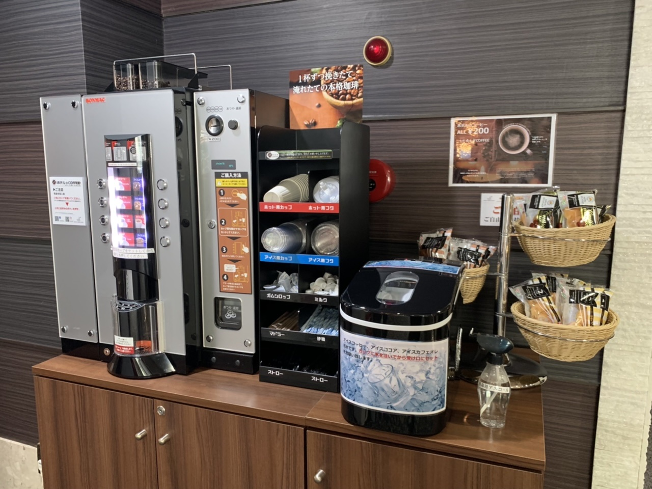 新しく導入したというコーヒーマシンです
