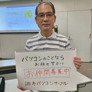 野澤茂さんです
