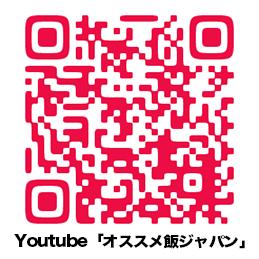 Youtubeの2次元コードです