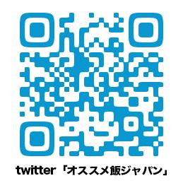 twitterの2次元コードです