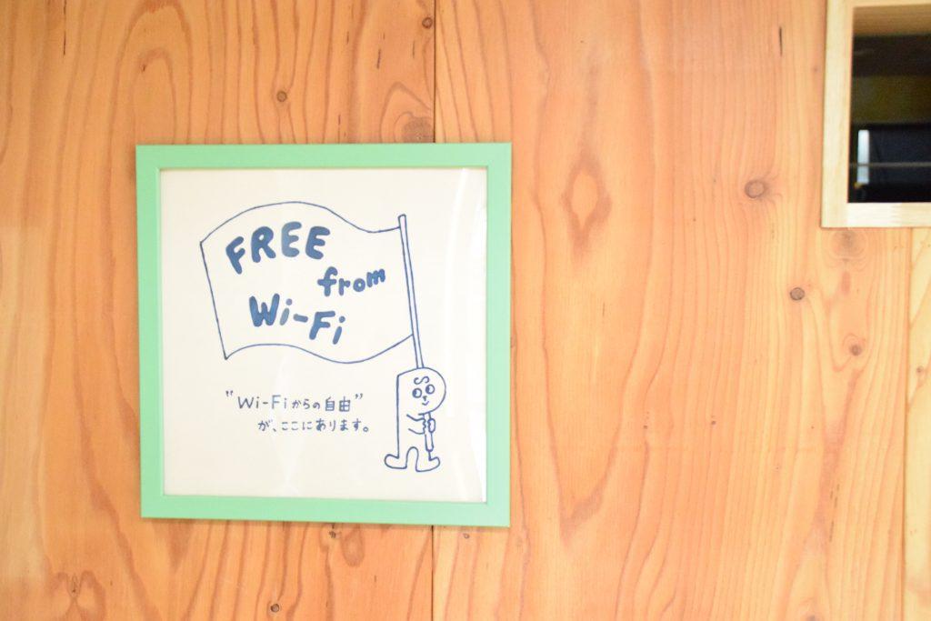 張り紙:FREE from Wi-Fi 「Wi-Fiからの自由 」が、ここにあります。